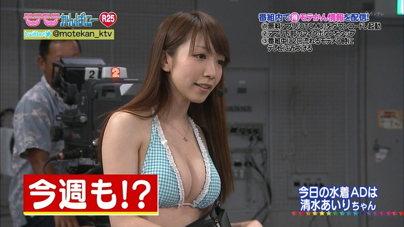【水着キャプ画像】素人からアイドルまでポロリ寸前の巨乳水着美女達がテレビで視姦し放題ww 04