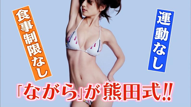 【水着キャプ画像】素人からアイドルまでポロリ寸前の巨乳水着美女達がテレビで視姦し放題ww 07