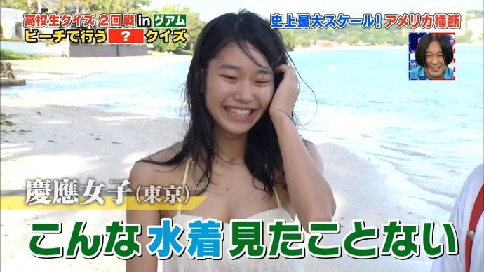 【水着キャプ画像】素人からアイドルまでポロリ寸前の巨乳水着美女達がテレビで視姦し放題ww 13