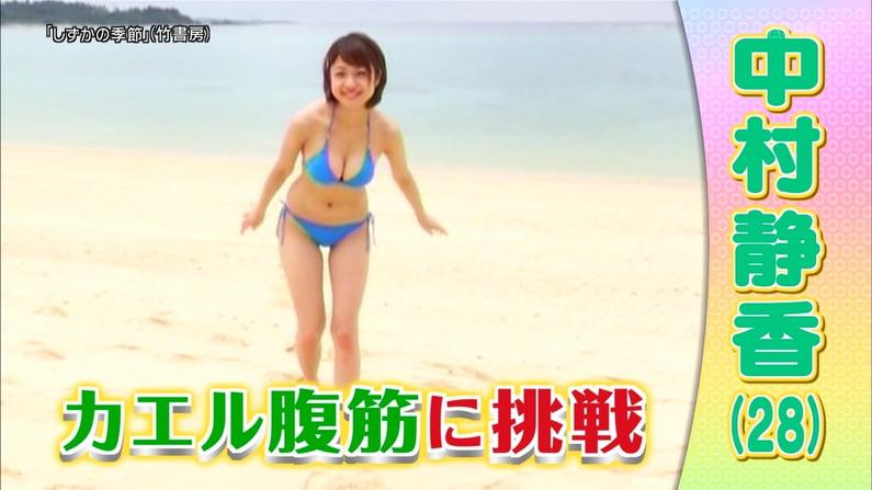 【水着キャプ画像】素人からアイドルまでポロリ寸前の巨乳水着美女達がテレビで視姦し放題ww 17