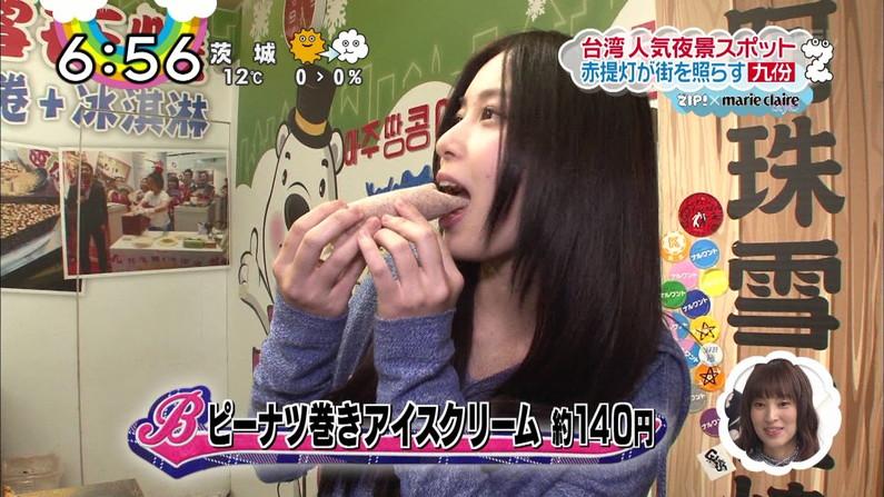 【擬似フェラキャプ画像】チンコ咥えるかのようにエロい食べ方するタレント達の表情がエロすぎるw 05
