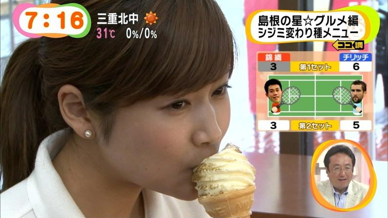 【擬似フェラキャプ画像】チンコ咥えるかのようにエロい食べ方するタレント達の表情がエロすぎるw 10
