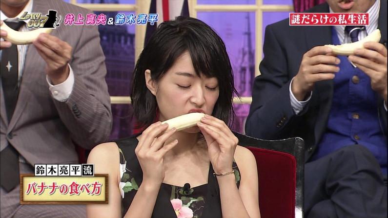 【擬似フェラキャプ画像】チンコ咥えるかのようにエロい食べ方するタレント達の表情がエロすぎるw 18