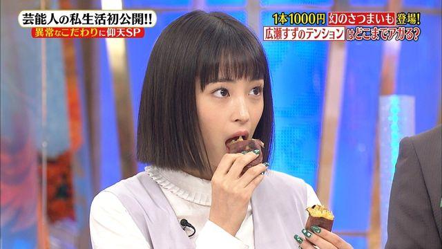 【擬似フェラキャプ画像】チンコ咥えるかのようにエロい食べ方するタレント達の表情がエロすぎるw 23