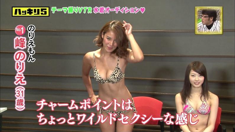 【水着キャプ画像】夏は美女のオッパイアピール期間wエロいオッパイ思う存分テレビでアピールww 11