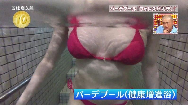 【水着キャプ画像】夏は美女のオッパイアピール期間wエロいオッパイ思う存分テレビでアピールww 18