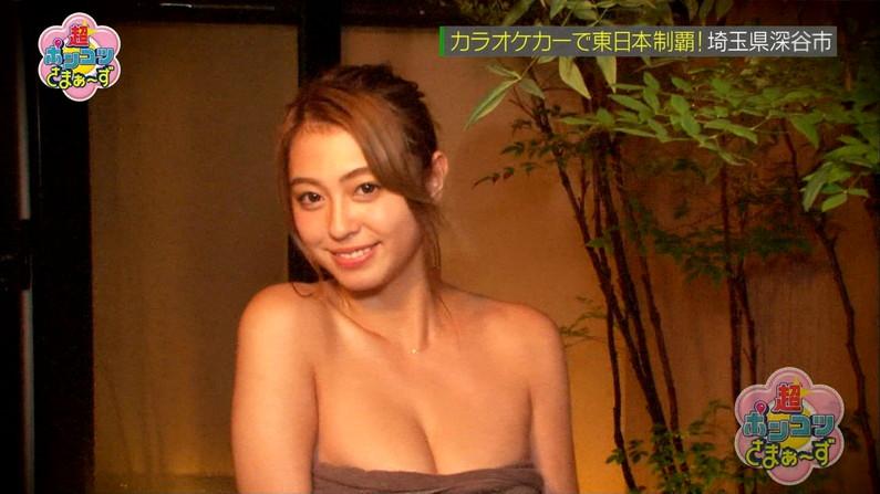 【温泉キャプ画像】タレントの入浴シーンが見れる貴重な温泉レポ!エロい裸体画安易に想像できちゃうw 14