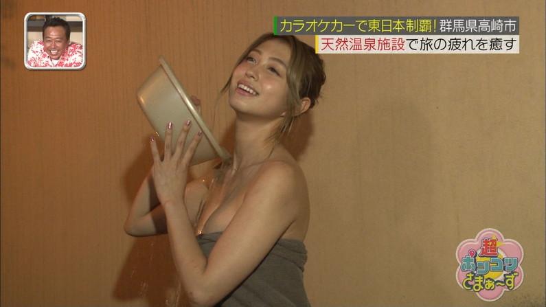 【温泉キャプ画像】タレントの入浴シーンが見れる貴重な温泉レポ!エロい裸体画安易に想像できちゃうw 16