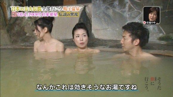 【温泉キャプ画像】タレントの入浴シーンが見れる貴重な温泉レポ!エロい裸体画安易に想像できちゃうw 19