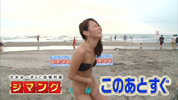 【放送事故画像】テレビに映された素人がエロかった! 10