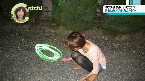 【放送事故画像】テレビに映された素人がエロかった! 19