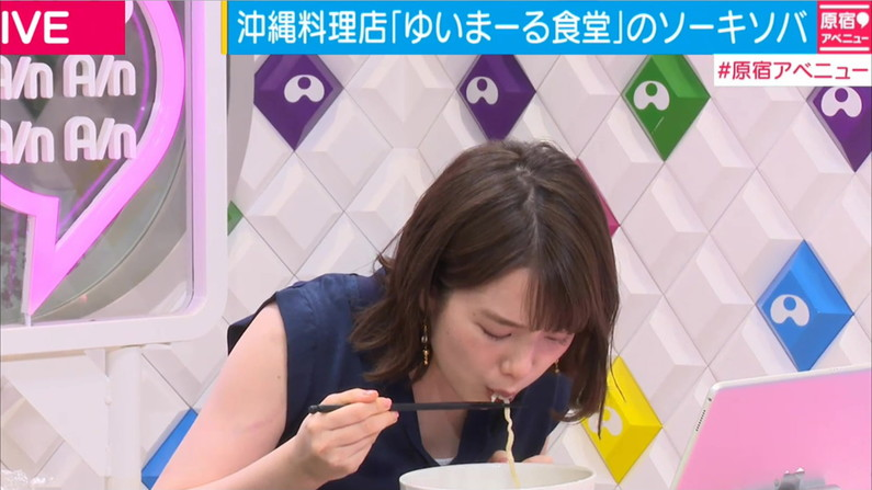 【擬似フェラキャプ画像】美味しそうにチンコ咥えてる姿が想像できちゃうタレント達のエッチな食レポww 11