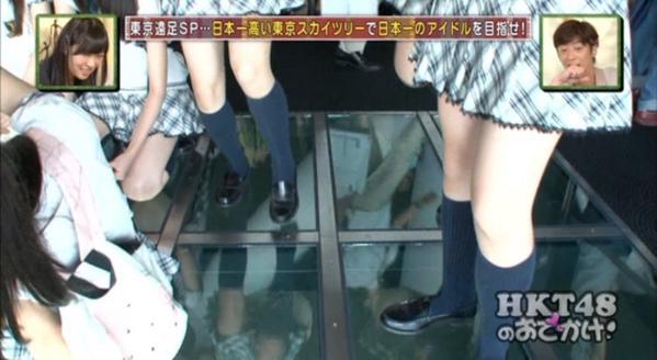 【パンチラキャプ画像】ミニスカ履いて油断してるタレント達がばっちりパンツ映されちゃったww 19