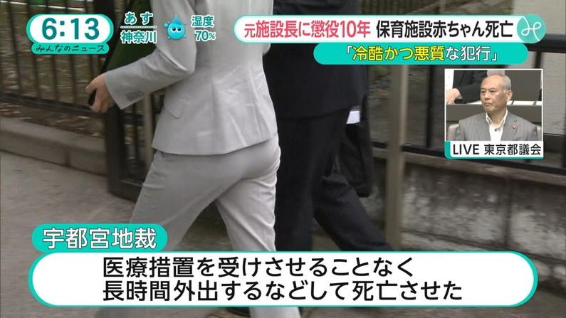【お尻キャプ画像】女子アナの綺麗なヒップラインが丸わかりのピタパンお尻がエロッww 13