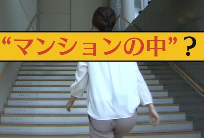 【お尻キャプ画像】女子アナの綺麗なヒップラインが丸わかりのピタパンお尻がエロッww 15