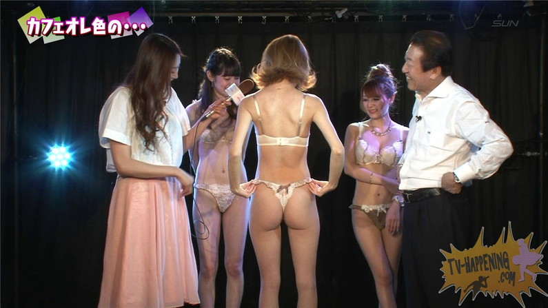 【お宝エロ画像】今回のバコバコTVはTバック祭でい!Tバック履いた美女達がお尻突き出しまくってるぞw 37