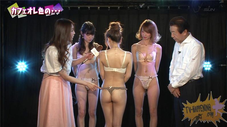【お宝エロ画像】今回のバコバコTVはTバック祭でい!Tバック履いた美女達がお尻突き出しまくってるぞw 41