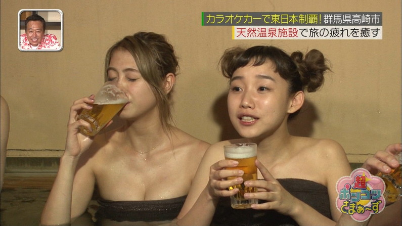 【温泉キャプ画像】テレビでオッパイ半分さらけ出した美女達の入浴姿を見てやってくれwww 11