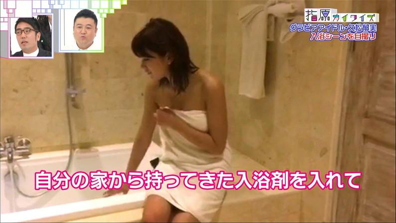 【温泉キャプ画像】テレビでオッパイ半分さらけ出した美女達の入浴姿を見てやってくれwww 14