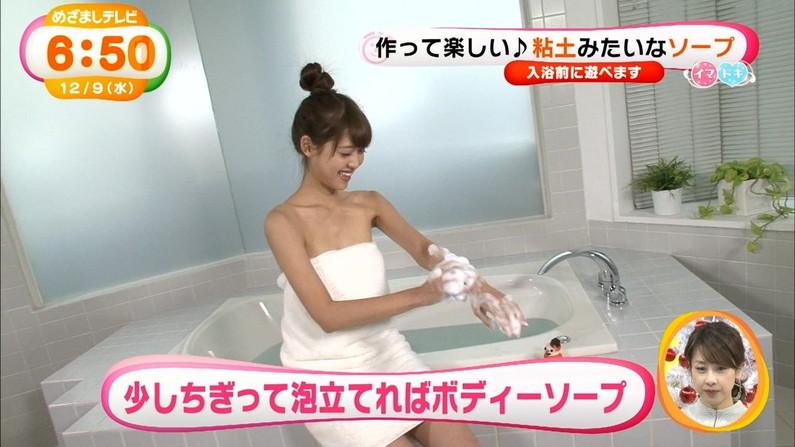 【温泉キャプ画像】テレビでオッパイ半分さらけ出した美女達の入浴姿を見てやってくれwww 16
