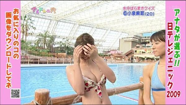 【放送事故画像】テレビでこんな事して羞恥心と言うものはないのか!! 04