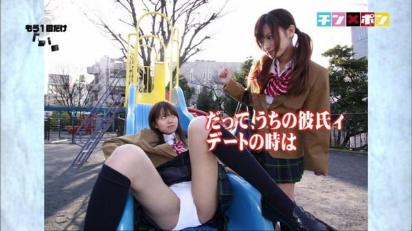 【放送事故画像】テレビでこんな事して羞恥心と言うものはないのか!! 17