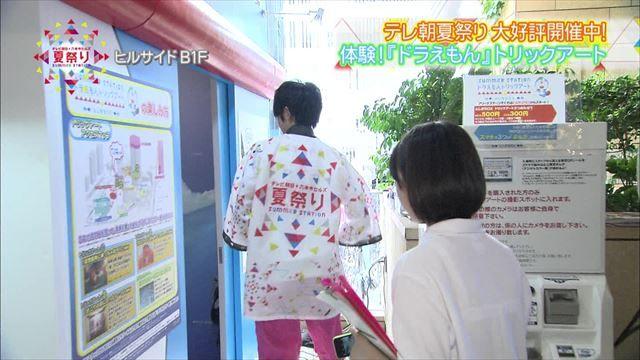 【透けブラキャプ画像】暑いからってそんな薄着してたらテレビなのにブラジャー透けて見えちゃってますよw 05
