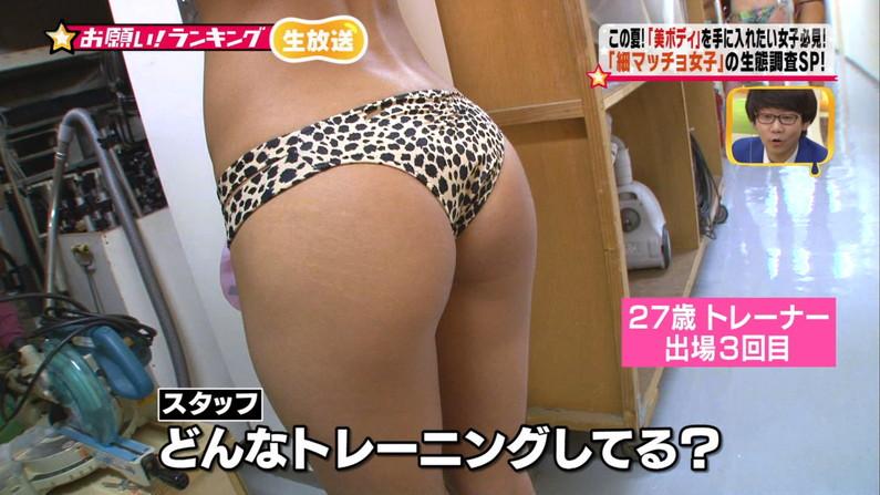 【お尻キャプ画像】テレビで水着からハミ尻しまくりの美女達がエロすぎww 12