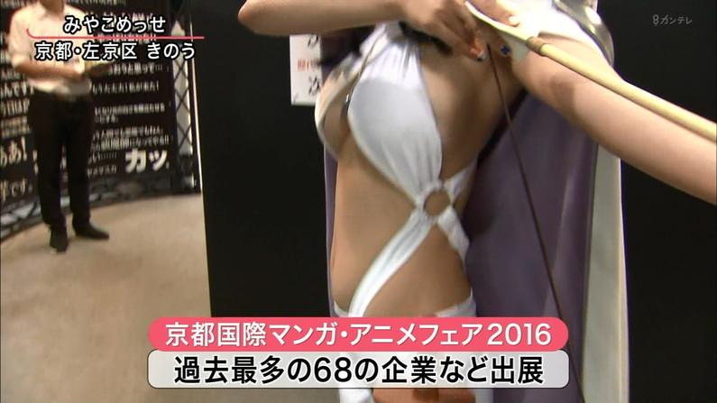 【水着キャプ画像】テレビで巨乳美女がビキニ着たらオッパイが下からもはみ出してるぞww 13