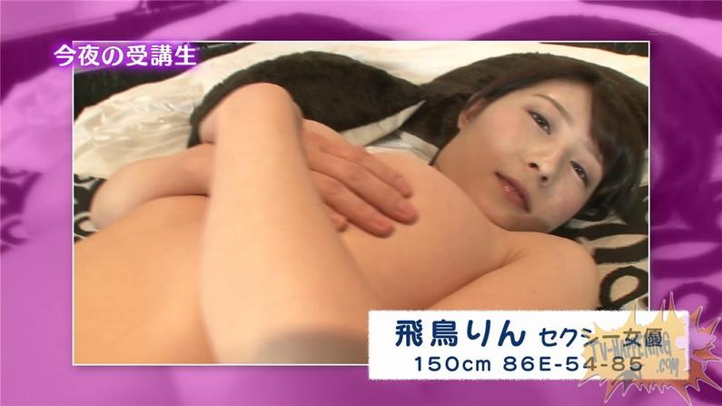 【お宝エロ画像】ケンコバのバコバコTVで美女達が透け透けの下着来て登場してたぞww 02