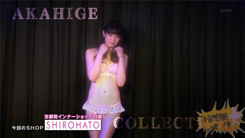【お宝エロ画像】ケンコバのバコバコTVで美女達が透け透けの下着来て登場してたぞww 08