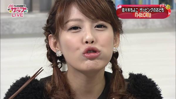 【放送事故画像】フェラ顔満開でやらしくテレビで食事する女達! 03