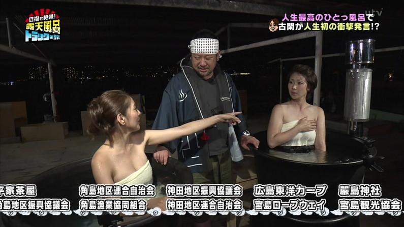 【温泉キャプ画像】美女の入浴シーンなんてめったに見れるもんじゃないんだからしっかり目に焼き付けとかないとw 09