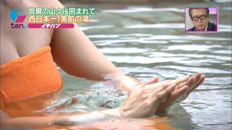 【温泉キャプ画像】美女の入浴シーンなんてめったに見れるもんじゃないんだからしっかり目に焼き付けとかないとw 12