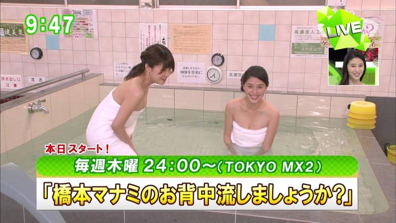 【温泉キャプ画像】美女の入浴シーンなんてめったに見れるもんじゃないんだからしっかり目に焼き付けとかないとw 24
