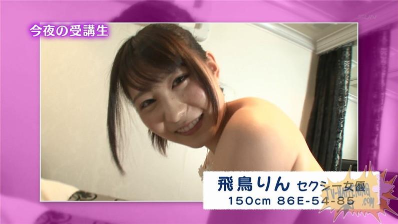 【お宝エロ画像】ケンコバのバコバコTVでデカ尻美女のTバックがやばいwその他、透け透け下着美女も現るw 02