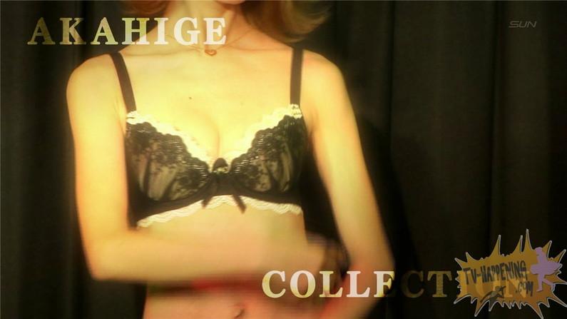 【お宝エロ画像】ケンコバのバコバコTVでデカ尻美女のTバックがやばいwその他、透け透け下着美女も現るw 22