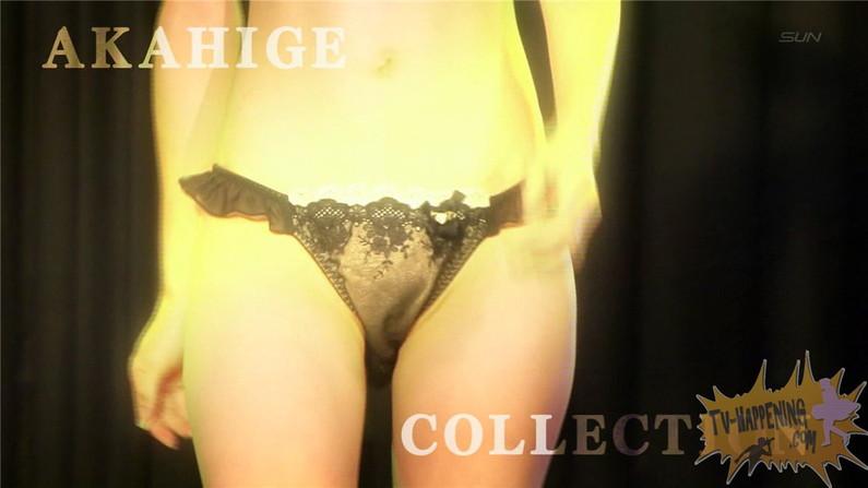 【お宝エロ画像】ケンコバのバコバコTVでデカ尻美女のTバックがやばいwその他、透け透け下着美女も現るw 23