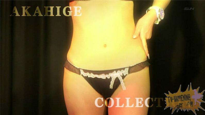 【お宝エロ画像】ケンコバのバコバコTVでデカ尻美女のTバックがやばいwその他、透け透け下着美女も現るw 28