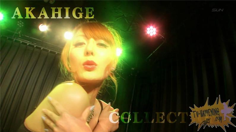 【お宝エロ画像】ケンコバのバコバコTVでデカ尻美女のTバックがやばいwその他、透け透け下着美女も現るw 30