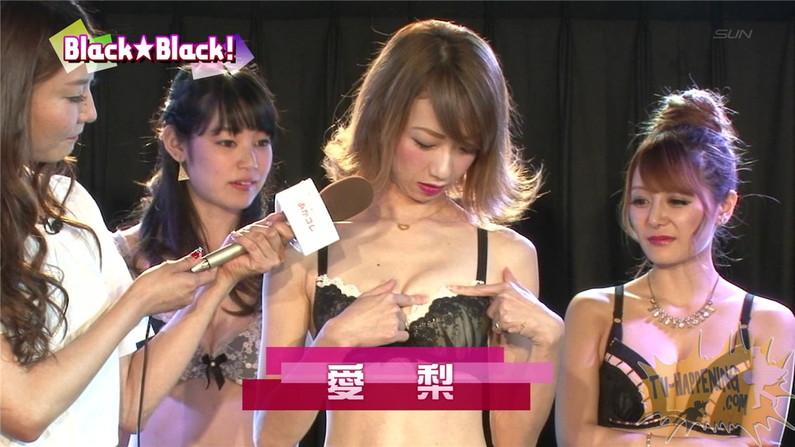 【お宝エロ画像】ケンコバのバコバコTVでデカ尻美女のTバックがやばいwその他、透け透け下着美女も現るw 35