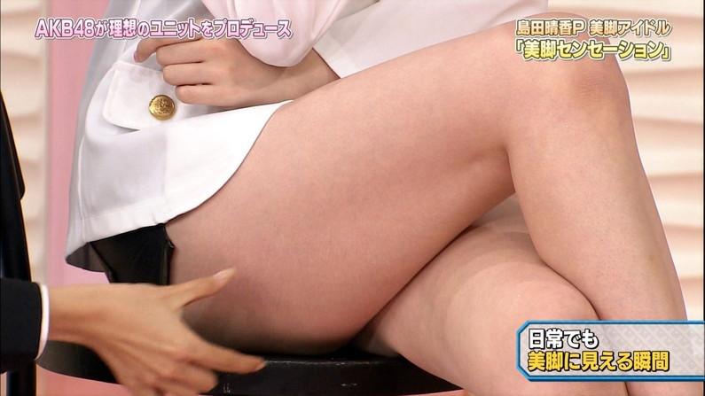 【太ももキャプ画像】私の綺麗な脚をもっと撮ってと言わんばかりに美脚を見せつけるタレント達ww 20