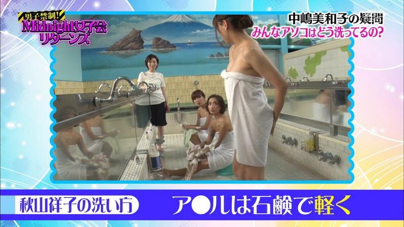 【温泉キャプ画像】温泉レポートでまたバスタオルがめくれ上がりおマンコ見えちゃうハプニング発生ww 07
