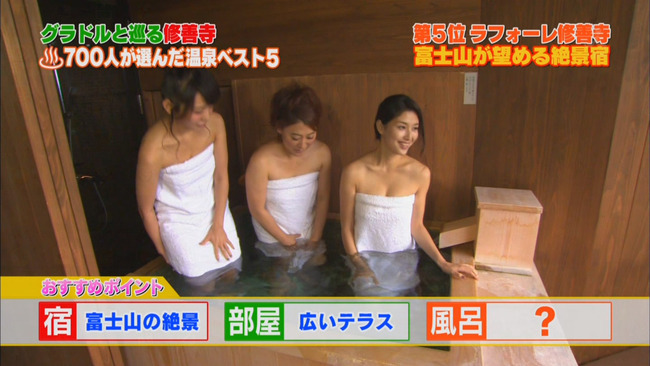 【温泉キャプ画像】温泉レポートでまたバスタオルがめくれ上がりおマンコ見えちゃうハプニング発生ww 13