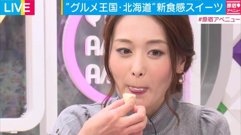【擬似フェラキャプ画像】この食べ方と言い表情と言い完全に狙ってますよね?ww 20