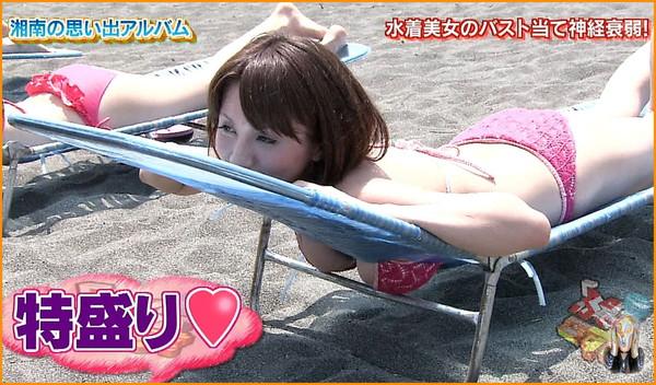 【放送事故画像】テレビに映る胸元がゆるゆるすぎて乳首見えてる女まで出てきたらしいぞw