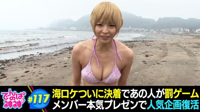 【水着キャプ画像】夏は過ぎてもやっぱり水着美女は見たい!そしてその巨乳を拝みたいんだww 06