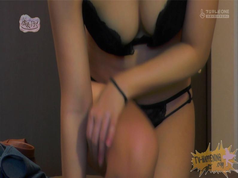【お宝キャプ画像】美女がお尻丸出しでギリギリのシーンだらけのもっと温泉に行こう!脱衣シーンはぐぅエロw 06