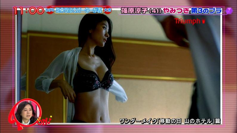 【下着キャプ画像】タレント達が下着姿でテレビに出た結果wwエロすぎだろw 14