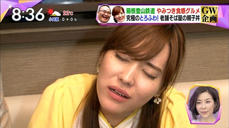 【逝き顔キャプ画像】タレント達がたまにテレビでエクスタシーに達して逝ちゃってるんだがこの顔大丈夫?ww 09